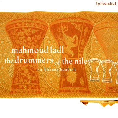 Drummers of the Nile