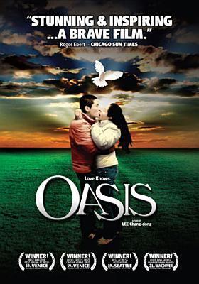 Oasis Oasisŭ