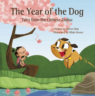 The year of the dog : tales from the Chinese Zodiac