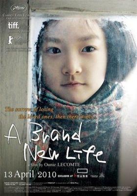 A brand new life yepyeni bir hayat