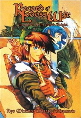 Record of Lodoss War : Chronicles of the Heroic Knight Book 1