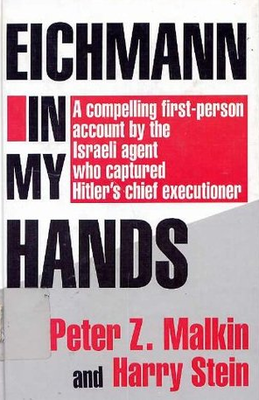 Eichmann in my hands (LARGE PRINT)