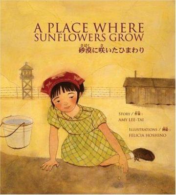 A place where sunflowers grow = Sabaku ni saita himawari