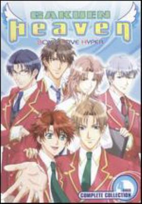 Gakuen heaven. Boy's love hyper