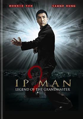 IP man 2 legend of the grandmaster Ye wen 2