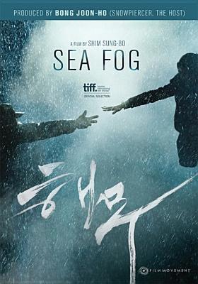 Sea fog = Haemu