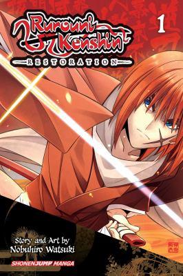 Rurouni Kenshin restoration. 1