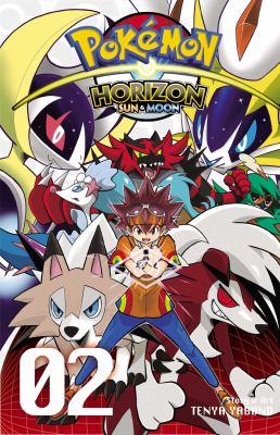 Pokemon Horizon Sun & Moon. Sun & Moon 02