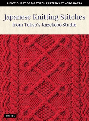 Japanese knitting stitches from Tokyo's Kazekobo Studio : a dictionary of 200 stitch patterns