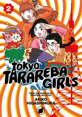 Tokyo Tarareba girls. 2