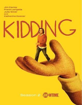 Kidding. Season 2