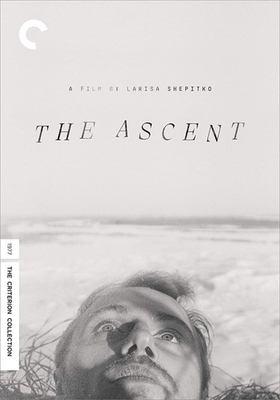 The ascent = Voskhozhdeniye