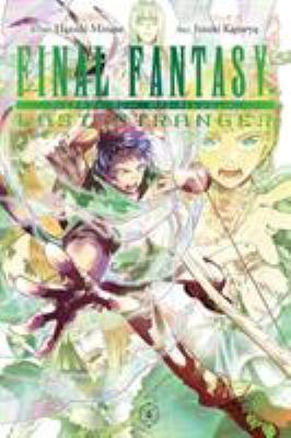 Final fantasy. Lost stranger. 4