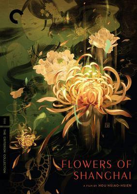Hai shang hua = Flowers of Shanghai