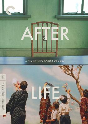 After life = Xia yi zhan, tian guo = Wandafuru raifu