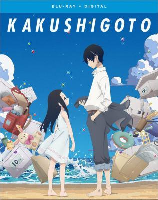 Kakushigoto. the complete season.