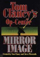 Mirror image (LARGE PRINT)