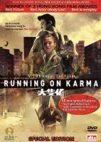 Running on Karma Da zhi lao