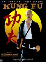 Kung fu. The complete first season