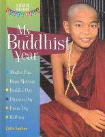 My Buddhist year