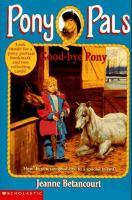 Good-bye pony / Volume 8.