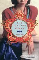 The bathing women : a novel