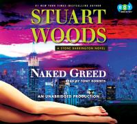 Naked greed (AUDIOBOOK)