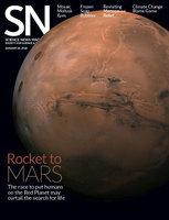 SN Science news.