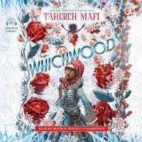Whichwood (AUDIOBOOK)