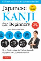 Japanese kanji for beginners : the method that's helped thousands in the U.S. and Japan learn Japanese successfully