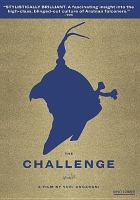 The challenge = al-Taḥaddī