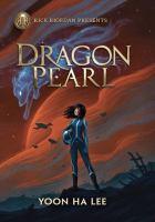 Dragon Pearl (LARGE PRINT)