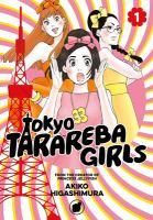 Tokyo Tarareba girls. 1