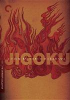Jigoku = Hell