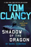 Tom Clancy : shadow of the dragon