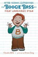 Boogie Bass, sign language star
