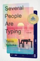 Several people are typing : a novel