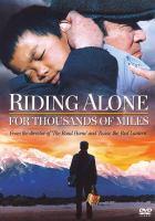 Riding alone for thousands of miles Qian li zou dan qi